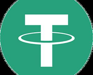 Zakelijk TetherUS kopen en verkopen